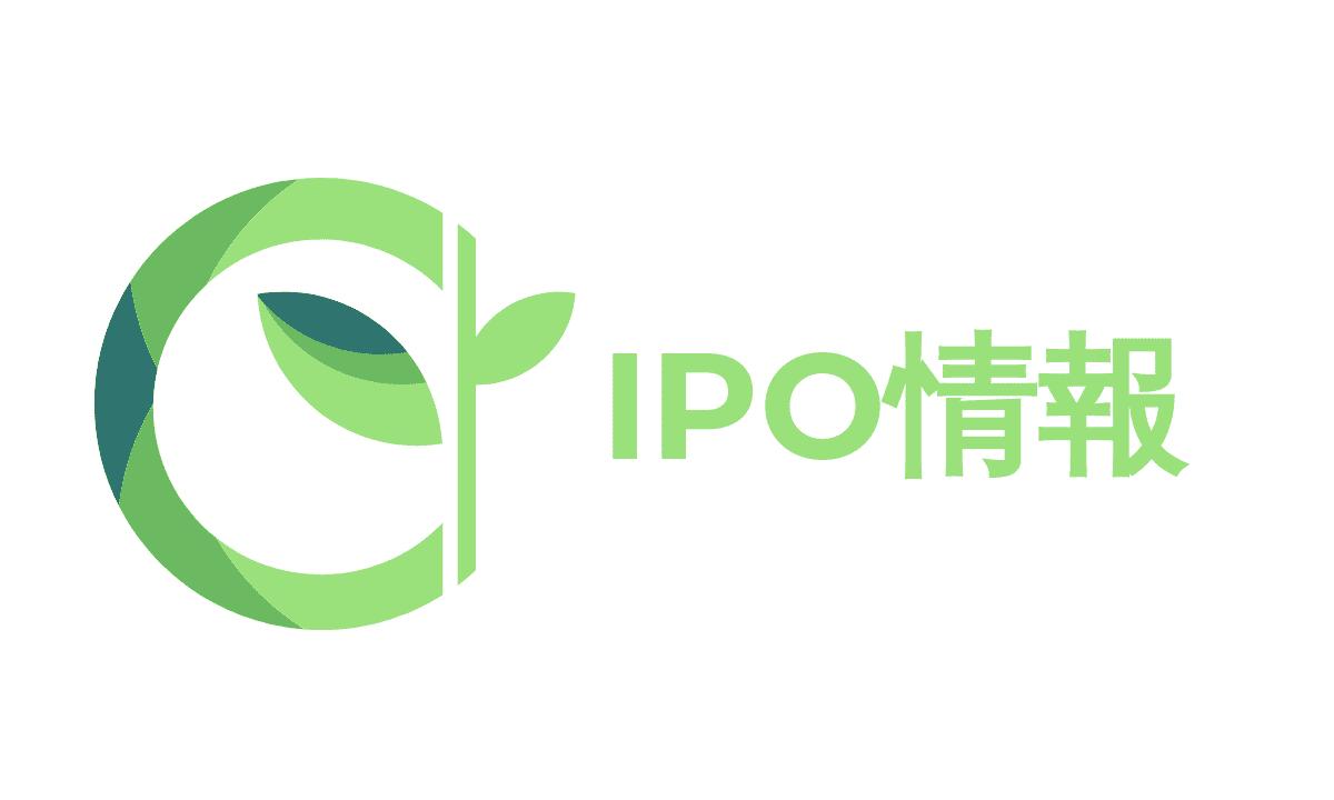 IPO情報